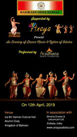 An evening of dance, music and rythm of Odisha
