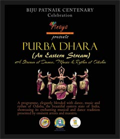 Purba Dhara - A stream of dance, music and rythm of Odisha
